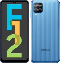 Samsung Galaxy F12 Specs Review
